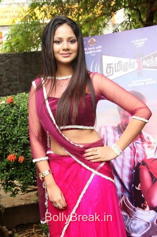 Aishwarya Dutta images, Aishwarya Dutta Navel Pics in Pink Saree