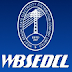 WBSEDCL Sub Assistant Engineer Recruitment 2017 - Apply Online