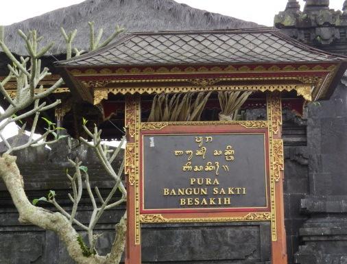 Pura Bangun Sakti Besakih Bali, Bangun Sakti Temple Besakih Bali
