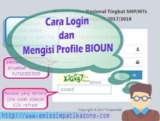BIOUN : Cara Login dan Mengisi Profile BIOUN 2018