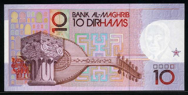 Morocco paper money 10 Dirhams