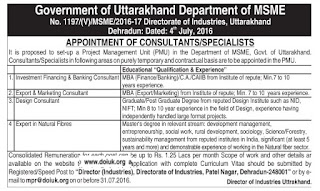 Applications are invited for Financial Consultant Post in Uttarakhand Directorate of Industries