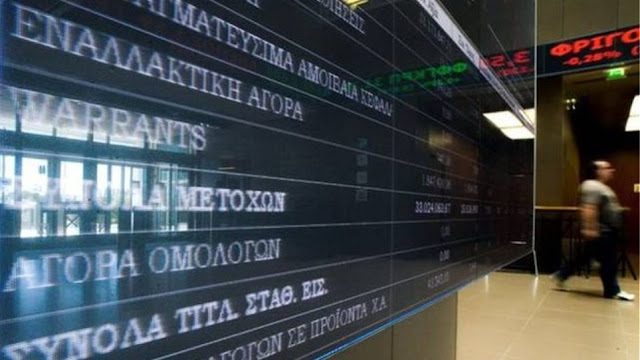 Πρόστιμα-μαμούθ, σε μεγάλες Ελληνικές επιχειρήσεις