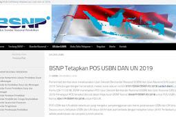 Download POS UN dan POS USBN Tahun 2019