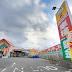 車検のコバック重信店(ガリレオ重信店) 愛媛県でのGoogleストリートビュー導入・撮影・問い合わせ・依頼・申し込みはVR Lab(ブイアールラボ)