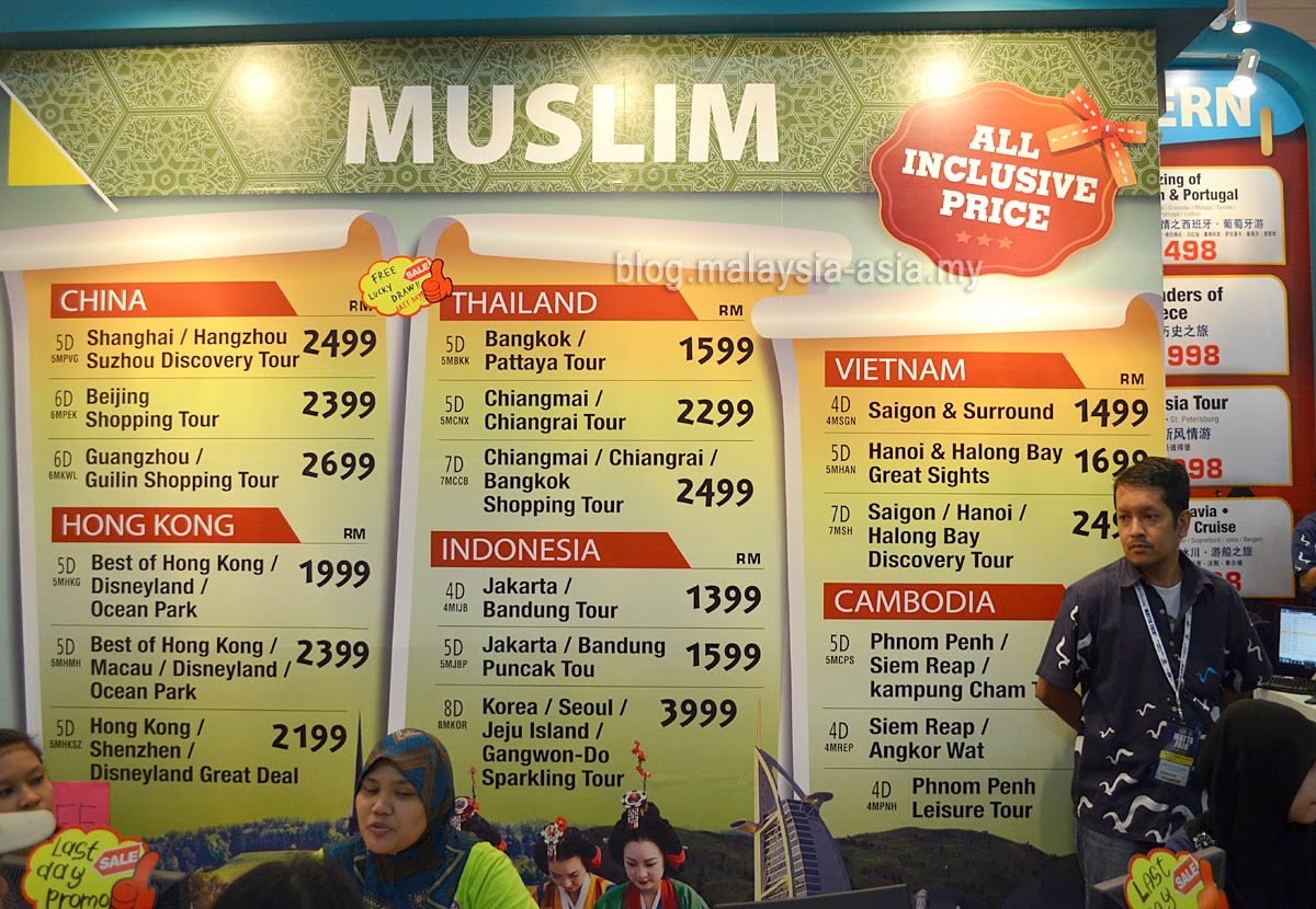 Matta Fair Muslim Packages