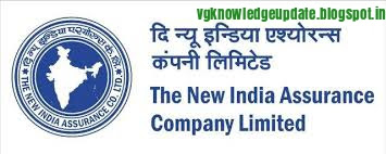 New india assurance ipo allotment price