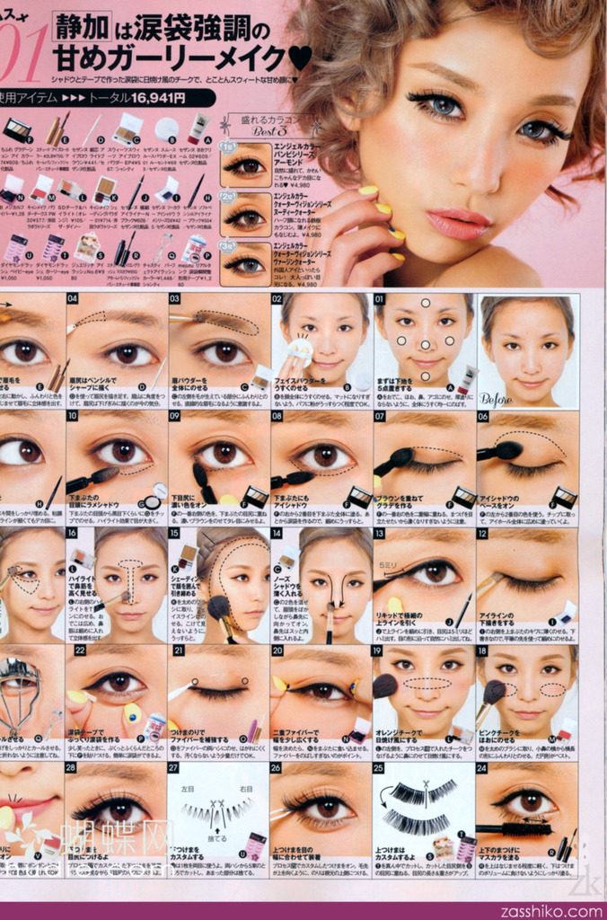 Easy onee gyaru makeup tutorial
