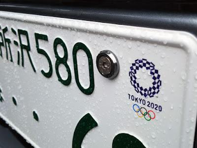 軽自動車白ナンバー化