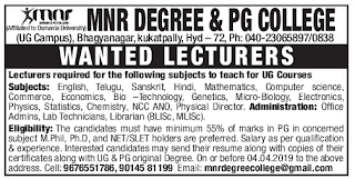 MNR Degree and PG College, Hyderabad Recruitment 2019 Lecturers/Lab Technicians/Librarian Jobs