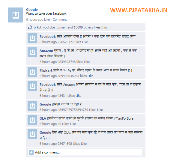 Fake facebook conversation