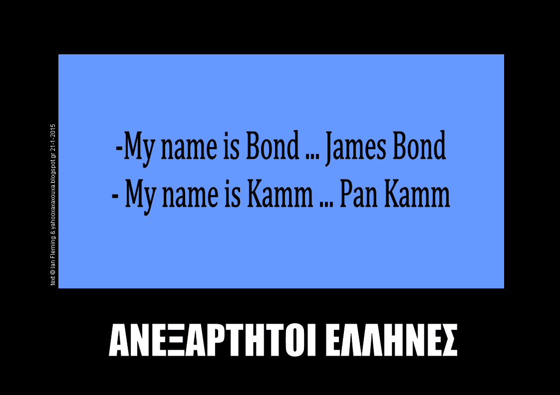 My name is Kamm ...Pan Kamm