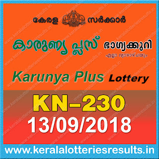 "KeralaLotteriesResults.in, ""kerala lottery result 13 9 2018 karunya plus kn 230"", karunya plus today result : 13-9-2018 karunya plus lottery kn-230, kerala lottery result 13-09-2018, karunya plus lottery results, kerala lottery result today karunya plus, karunya plus lottery result, kerala lottery result karunya plus today, kerala lottery karunya plus today result, karunya plus kerala lottery result, karunya plus lottery kn.230 results 13-9-2018, karunya plus lottery kn 230, live karunya plus lottery kn-230, karunya plus lottery, kerala lottery today result karunya plus, karunya plus lottery (kn-230) 13/09/2018, today karunya plus lottery result, karunya plus lottery today result, karunya plus lottery results today, today kerala lottery result karunya plus, kerala lottery results today karunya plus 13 9 18, karunya plus lottery today, today lottery result karunya plus 13-9-18, karunya plus lottery result today 13.9.2018, kerala lottery result live, kerala lottery bumper result, kerala lottery result yesterday, kerala lottery result today, kerala online lottery results, kerala lottery draw, kerala lottery results, kerala state lottery today, kerala lottare, kerala lottery result, lottery today, kerala lottery today draw result, kerala lottery online purchase, kerala lottery, kl result,  yesterday lottery results, lotteries results, keralalotteries, kerala lottery, keralalotteryresult, kerala lottery result, kerala lottery result live, kerala lottery today, kerala lottery result today, kerala lottery results today, today kerala lottery result, kerala lottery ticket pictures, kerala samsthana bhagyakuri"