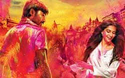Raanjhanaa Movie Dialogues, Raanjhanaa Movie Dialogues, Raanjhanaa Movie Bollywood Movie Dialogues, Raanjhanaa Movie Whatsapp Status, Raanjhanaa Movie Watching Movie Status for Whatsapp