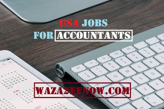 وظائف للمحاسبين في أمريكا USA Jobs for Accountants | وظائف ناو