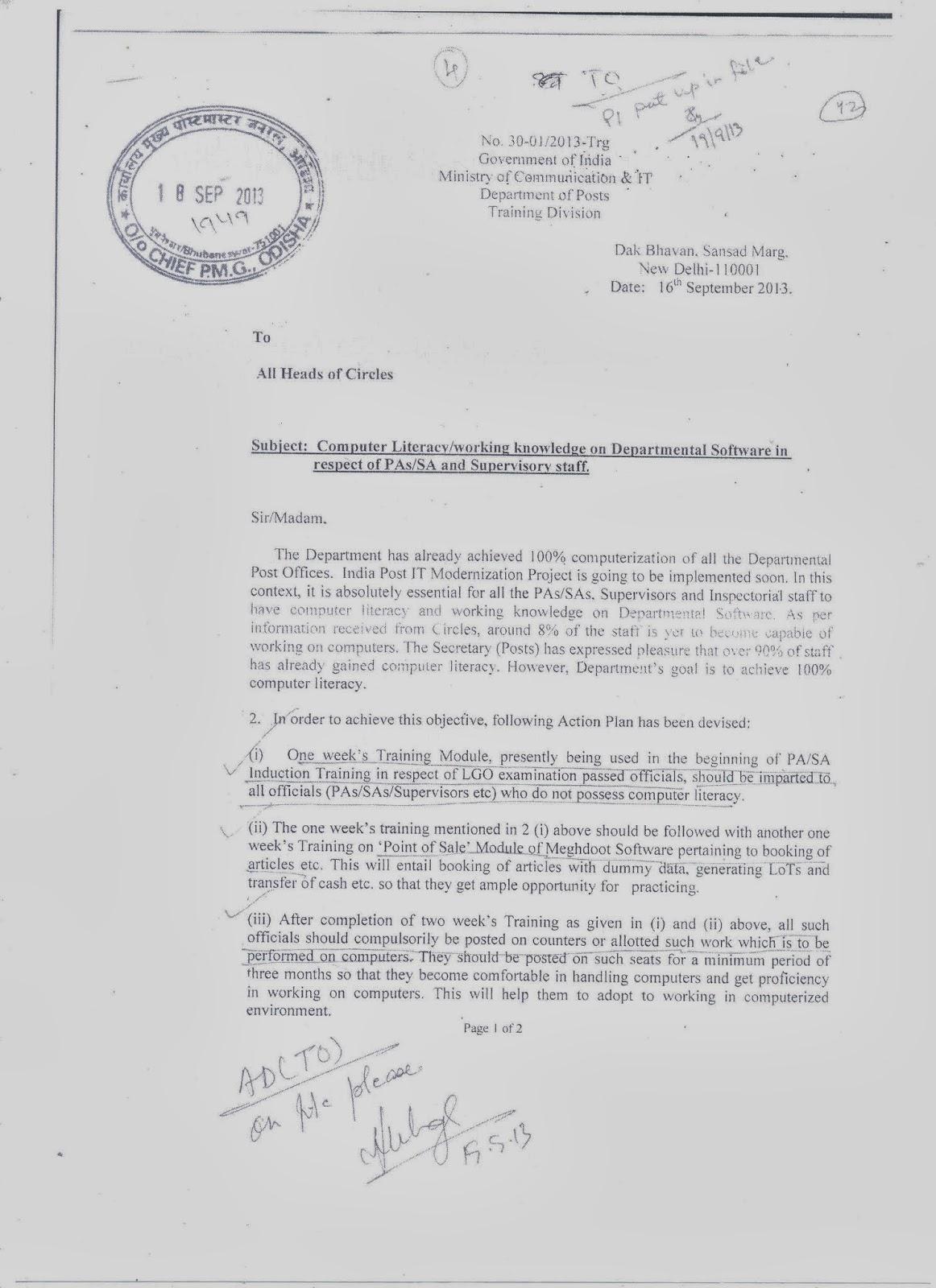 MTNL Delhi    BREAKING NEWS  Deal between MTNL    rd Parties Like