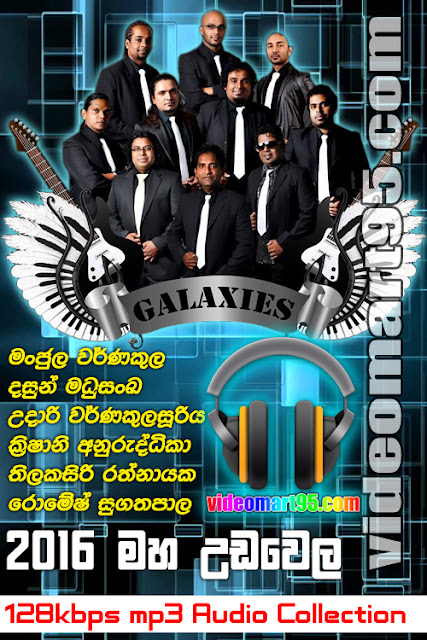 GALAXIES LIVE IN MAHA UDAWELA 2016