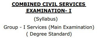 TNPSC Group 1 Services (CCSE 1) - Syllabus - Download PDF