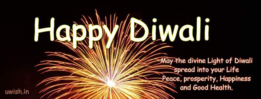 Happy Diwali e greeting cards and wishes with quote on peace and prosperity life.