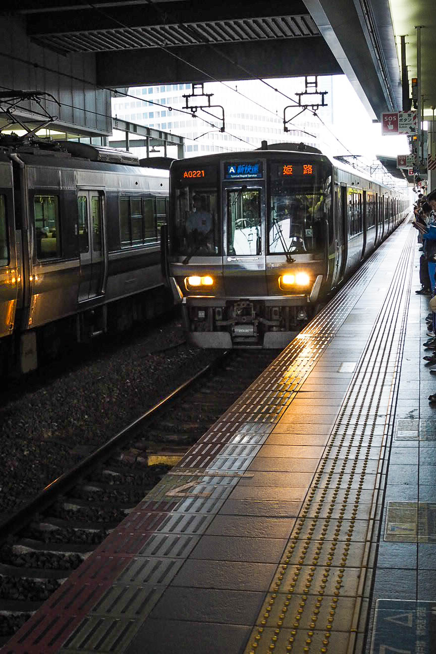 Rapid express train from Osaka to Himeji