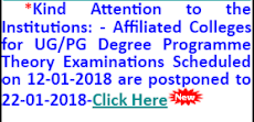 ANNA UNIVERSITY EXAM POSTPONED 2018 (12-Jan-2018) Today exams