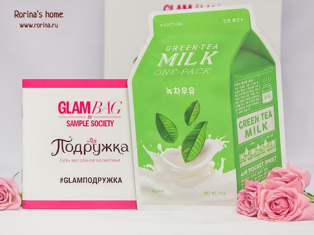 A'PIEU Тканевая маска для лица «Зеленый чай с молочными протеинами»: отзывы
