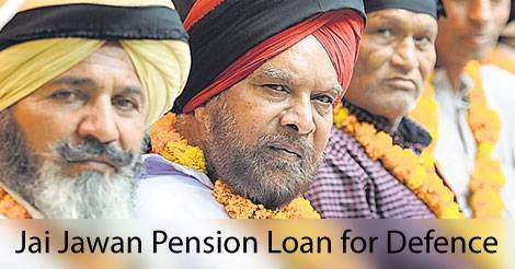 jai-jawan-pension-loan-defence