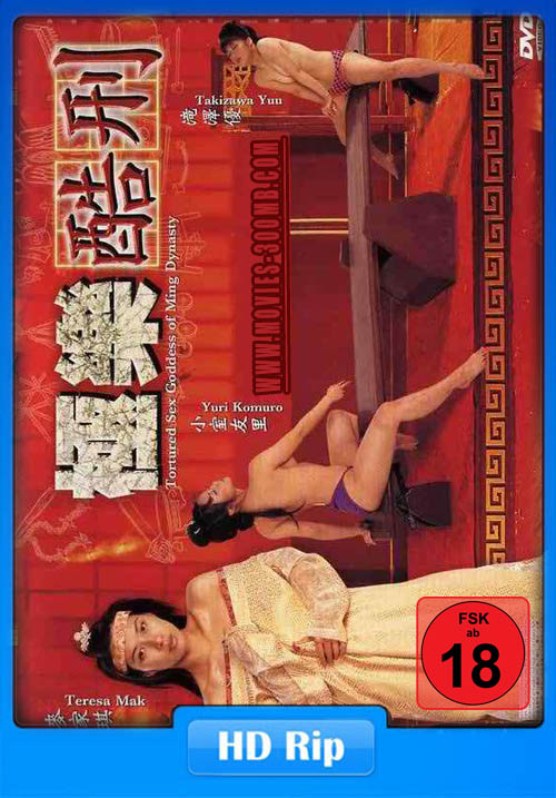 Tortured Sex Goddess of Ming Dynasty 2003 HDRip 720p Poster