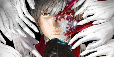 Human Lost, novo trailer do Filme que estreia no Japão dia 29 de novembro.