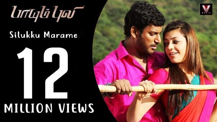 Silukku Marame Video Song Download Paayum Puli 2015 Tamil
