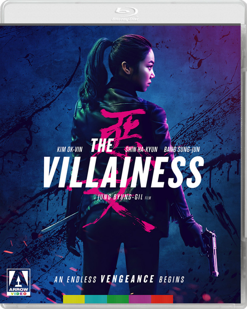 arrow video the villainess
