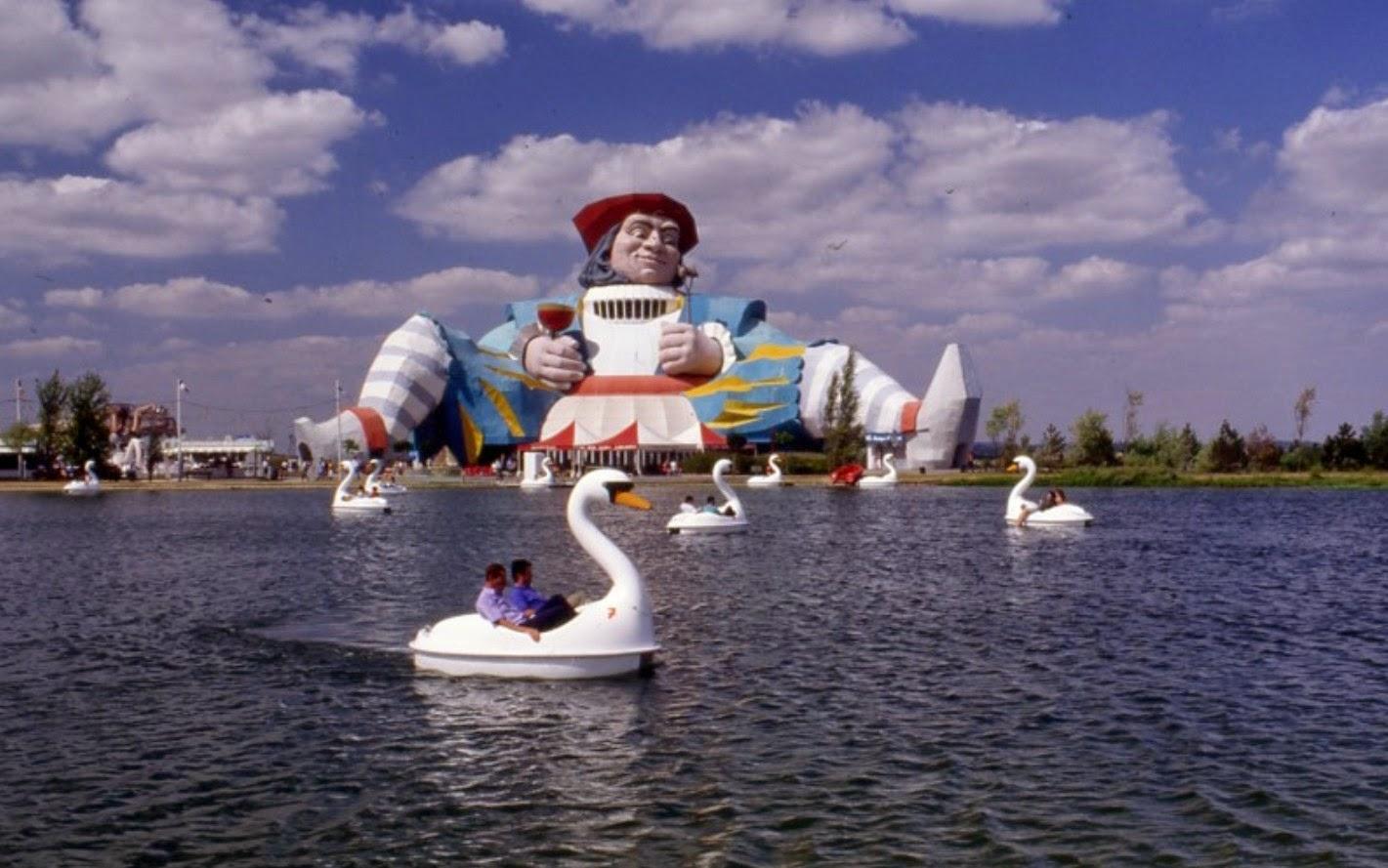 parc attraction gargantua