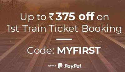 RailYatri Train Ticket Booking PayPal Cashback Offer on First Transaction