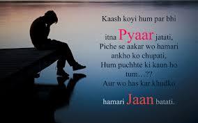 very sad status, sad status