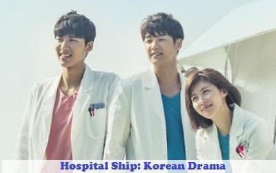 Hospital ship synopsis and cast korean drama full synopsis hospital ship stopboris Choice Image