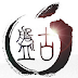 Pangu Download Links For iPhone, iPad, IPod Touch