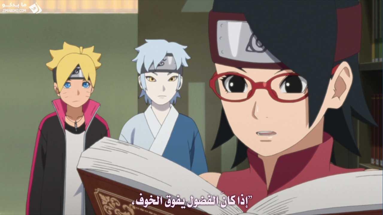 الحلقة 139 من أنمي بوروتو: ناروتو الجيل التالي Boruto: Naruto Next Generations مترجمة