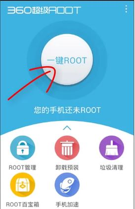 How to Run Root apps without rooting your Smartphone [100% working