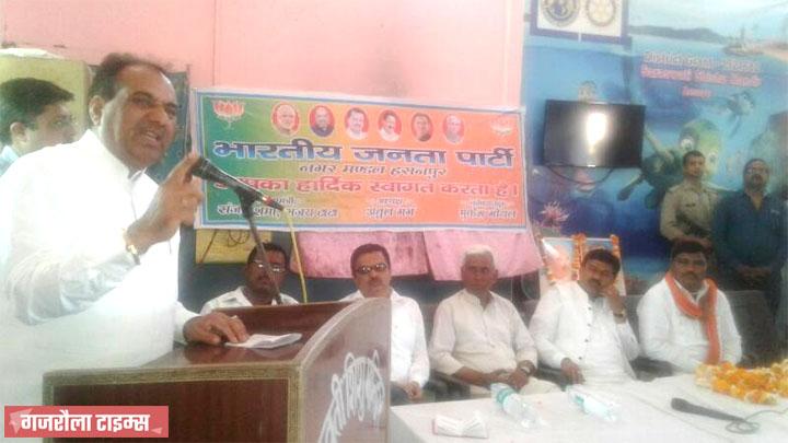 भाजपा के स्थापना दिवस पर पार्टी की नीतियों का बखान