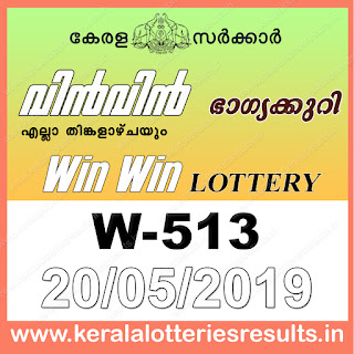 "Keralalotteriesresults.in, ""kerala lottery result 20 5 2019 Win Win W 513"", kerala lottery result 20-5-2019, win win lottery results, kerala lottery result today win win, win win lottery result, kerala lottery result win win today, kerala lottery win win today result, win winkerala lottery result, win win lottery W 513 results 20-5-2019, win win lottery w-513, live win win lottery W-513, 20.5.2019, win win lottery, kerala lottery today result win win, win win lottery (W-513) 20/05/2019, today win win lottery result, win win lottery today result 20-5-2019, win win lottery results today 20 5 2019, kerala lottery result 20.05.2019 win-win lottery w 513, win win lottery, win win lottery today result, win win lottery result yesterday, winwin lottery w-513, win win lottery 20.5.2019 today kerala lottery result win win, kerala lottery results today win win, win win lottery today, today lottery result win win, win win lottery result today, kerala lottery result live, kerala lottery bumper result, kerala lottery result yesterday, kerala lottery result today, kerala online lottery results, kerala lottery draw, kerala lottery results, kerala state lottery today, kerala lottare, kerala lottery result, lottery today, kerala lottery today draw result, kerala lottery online purchase, kerala lottery online buy, buy kerala lottery online, kerala lottery tomorrow prediction lucky winning guessing number, kerala lottery, kl result,  yesterday lottery results, lotteries results, keralalotteries, kerala lottery, keralalotteryresult, kerala lottery result, kerala lottery result live, kerala lottery today, kerala lottery result today, kerala lottery"