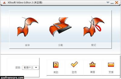 Xilisoft Video Editor