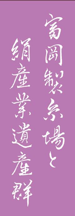 フォントを使わず筆による手で書かれた文字