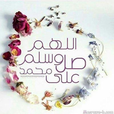 صور ان الله وملائكته يصلون على النبي