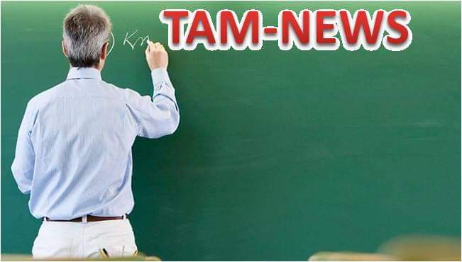 WELCOME TO TAMNEWS BLOG