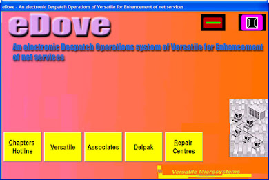eDove - demo screen (2001)
