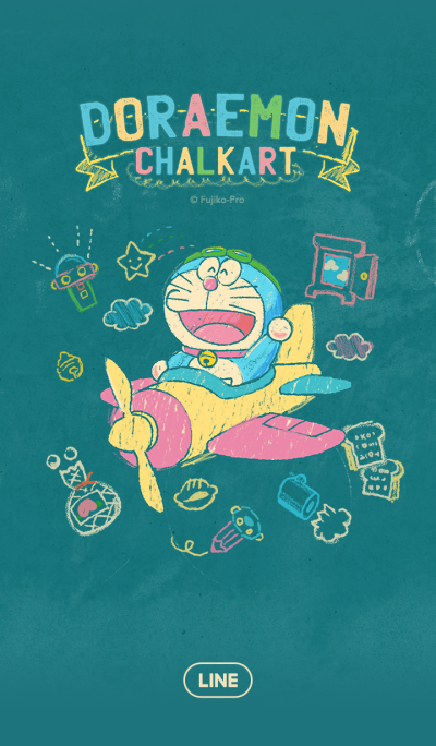 Doraemon (Chalk Art)