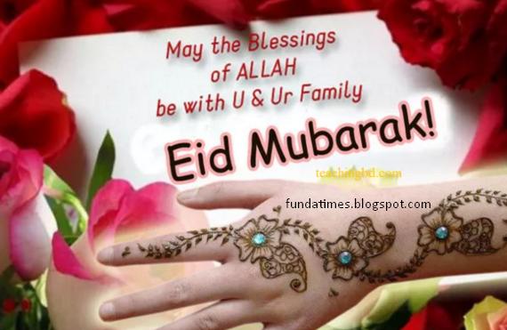 Eid wishes 2018
