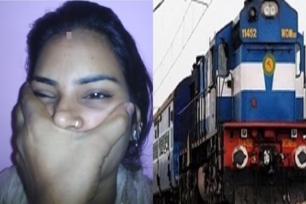चलती ट्रेन में 20 वर्षीय महिला को अकेली पाकर किया गैंगरेप