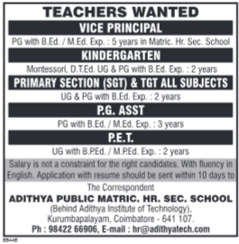 APMS Aditya Public Matric Higher Secondary School, Coimbatore Recruitment 2019 KGT/PRT/TGT/PGT/PET/ Vice Principal Jobs