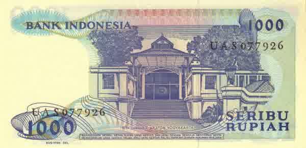 seribu rupiah 1985 belakang